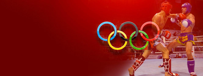 KİCK BOKS IOC TARAFINDAN TANINAN BRANŞLAR ARASINDA!